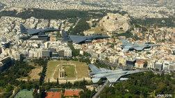Άσκηση «Ηνίοχος»: Πτήσεις αεροσκαφών πάνω από την Αθήνα