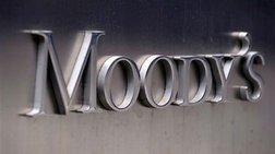 moodys-oi-trapezes-tha-wfelithoun-apo-ton-anathewrimeno-ptwxeutiko-nomo