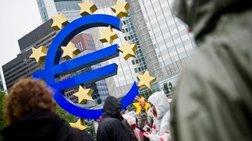 ΕΚΤ: Οι κίνδυνοι των σταθερά χαμηλών επιτοκίων