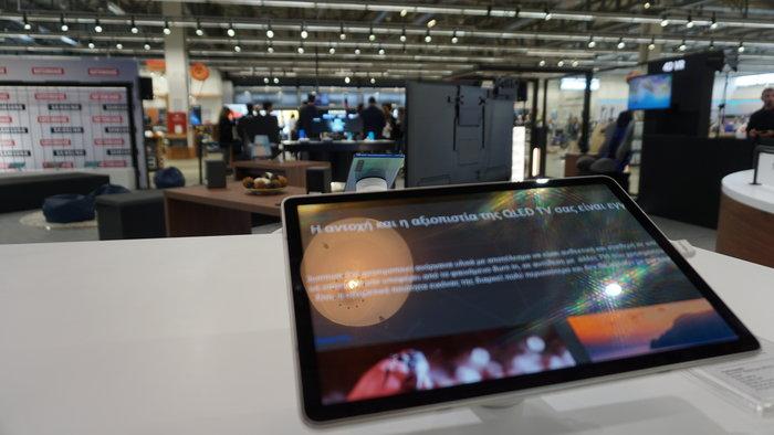 Το πρώτο Samsung Hub στην Ελλάδα βρίσκεται στον Κωτσόβολο - εικόνα 4