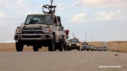 Λιβύη: Στρατεύματα του Χαλίφα Χάφταρ κινούνται προς την Τρίπολη