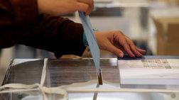 Νέο γκάλοπ: Ισχυρό προβάδισμα της ΝΔ σε ευρωεκλογές και βουλευτικές