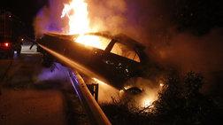 Φθιώτιδα: Αιματηρή συμπλοκή οπαδών τα ξημερώματα, 3 τραυματίες