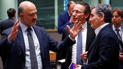 Eurogroup: Τον Μάιο τα 976 εκατ. ευρώ-«Ναι» στη μερική αποπληρωμή του ΔΝΤ