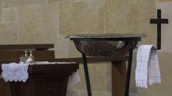 Εκκλησία ζητά υπεύθυνη δήλωση από νονούς ότι δεν είναι ομοφυλόφιλοι