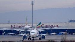 Η Boeing μειώνει την παραγωγή των αεροσκαφών 737 Max