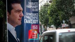 Επιχείρηση «Κεντροαριστερά» ξανά από Τσίπρα και Μαξίμου