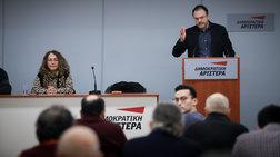 Παραιτήσεις από τη ΔΗΜΑΡ λόγω σύμπλευσης με ΣΥΡΙΖΑ