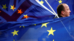 Αγεφύρωτο χάσμα κυβέρνησης - αντιπολίτευσης για Brexit