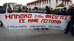 duo-diaforetikes-sugkentrwseis-kata-tou-makedonian-pride-binteo