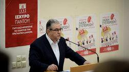 Κουτσούμπας: Το ΚΚΕ έχει σχέδιο και το συζητά με τους εργαζομένους