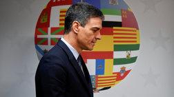 Δημοσκόπηση στην Ισπανία φέρνει πρώτους τους Σοσιαλιστές