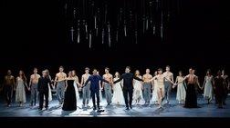 """Ενθουσιασμός για το μπαλέτο που χόρεψε """"από τη Ρωσία με αγάπη"""""""