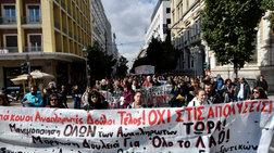 Με 24ωρη απεργία απαντά η ΟΛΜΕ στο ν/σ του υπ. Παιδείας