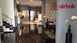 Airbnb: Τριπλασιάστηκε ο τζίρος σε ένα χρόνο - Τα στοιχεία