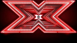 Σε κέντρο απεξάρτησης πρώην παίκτης του ελληνικού X Factor