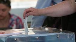 Αυτοδιοικητικές εκλογές: Τόσα μπορούν να ξοδέψουν οι υποψήφιοι