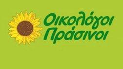 oikologoi-prasinoi-upopsifioi-eurwbouleutes-kai-oi-10-proteraiotites-tous
