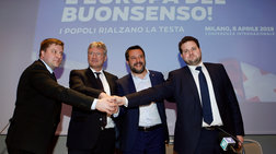 Εκκληση Σαλβίνι για συμμαχία των εθνικιστών στην Ευρώπη