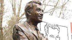Καταγγελία ΚΚΕ: Αφαίρεσαν το μνημείο του Μπελογιάννη στο Βρότσλαβ