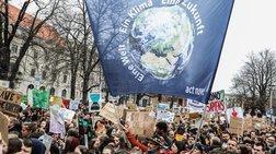 Αιτήματα για την πολιτική του κλίματος από μαθητές στη Γερμανία