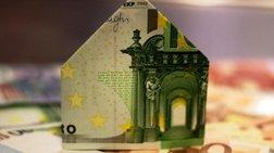 Στο ΦΕΚ η συνεισφορά του Δημοσίου σε οφειλέτες κόκκινων δανείων