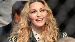 Η Μαντόνα στον τελικό της Eurovision: Πόσα θα πάρει, ποιος τα πληρώνει