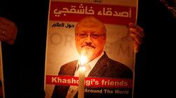 Δολοφονία Κασόγκι: Απαγόρευση εισόδου στις ΗΠΑ 16 Σαουδαράβων