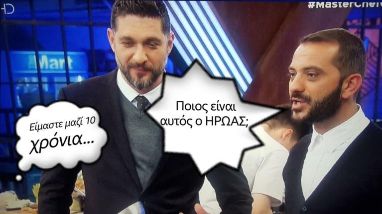 o-koutsopoulos-tin-eipe-sti-spuridoula-gia-ton-gamo--arxise-to-paniguri