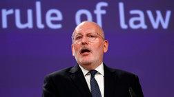 Τίμερμανς: Κίνδυνος να στραφούν οι Ευρωπαίοι ο ένας κατά του άλλου