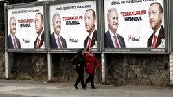 «Φρένο» στο αίτημα του AKP για επανακαταμέτρηση ψήφων στην Κωνσταντινούπολη