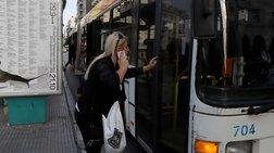 Απόπειρα ληστείας μέσα σε λεωφορείο του ΟΑΣΘ