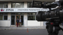 """""""Φουντώνει"""" η ονοματολογία για το ευρωψηφοδέλτιο του ΣΥΡΙΖΑ"""