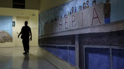 Φυλακές Αυλώνα: Διαψεύδει γενικευμένα επεισόδια το Δικαιοσύνης