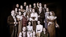 «Λωξάντρα»: 12 ακόμα παραστάσεις στο θέατρο Βεάκη έως τις 21 Απριλίου