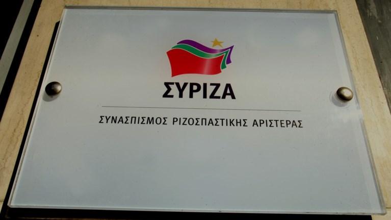 suriza-gia-mitsotaki-alla-stous-presbeis-tis-ee-alla-sti-boreia-ellada
