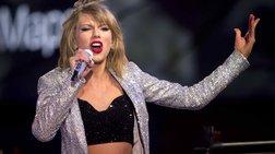 Η Taylor Swift δωρίζει 113.000 δολάρια για τα LGBT δικαιώματα