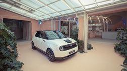 Το μελλοντικό ηλεκτρικό Honda σε έκθεση design στο Μιλάνο