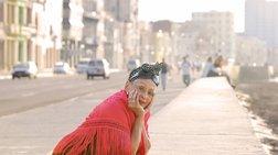 Η θρυλική τραγουδίστρια του Buena Vista Social Club στην Αθήνα