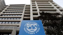 «Καμπανάκι» ΔΝΤ για τη διασύνδεση τραπεζών - κρατικών ομολόγων
