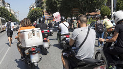 Πανελλαδική ημέρα δράσης διανομέων την Πέμπτη-Μοτοπορεία & 24ωρη απεργία