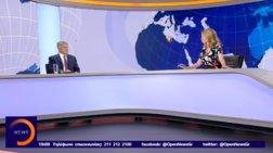 Παπανικολάου: Ο Ερντογάν κινείται ακραία-Μπρα ντε φερ ΗΠΑ-Τουρκίας
