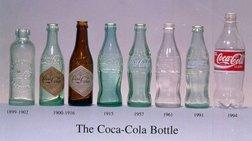 """Ένα """"υπεραιωνόβιο"""" μπουκάλι Coca- Cola βγαίνει σε δημοπρασία"""