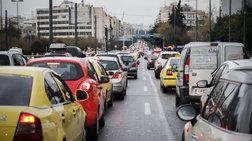 Κυκλοφοριακά προβλήματα στο κέντρο της Αθήνας
