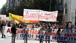Απεργία των εκπαιδευτικών την Παρασκευή και συλλαλητήρια
