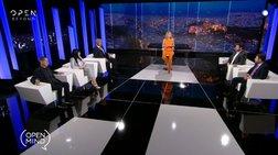 Δείτε Live την εκπομπή Open Mind με την Έλλη Στάη
