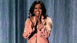 Πώς η Μισέλ Ομπάμα μεταμορφώθηκε σε influencer της μόδας
