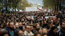 24ωρη απεργία και συλλαλητήριο των εκπαιδευτικών
