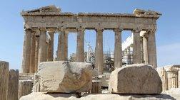 Αρχίζει το διευρημένο ωράριο σε αρχαιολογικούς χώρους