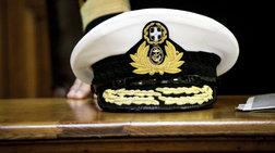 Αιφνίδιος θάνατος αξιωματικού του Πολεμικού Ναυτικού
